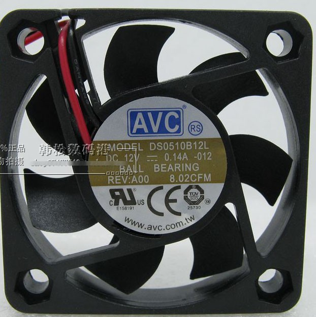 AVC DS0510B12L 12V 0.14A 2 Wires Cooling Fan