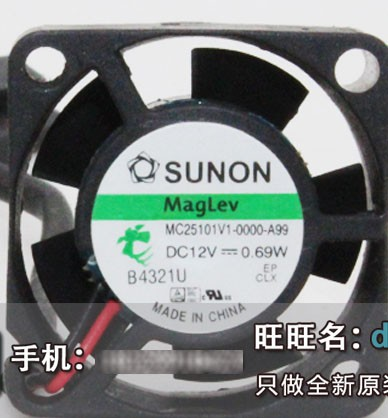 SUNON MC25101V1-0000-A99 12V 0.69W 2 Wires Cooling Fan