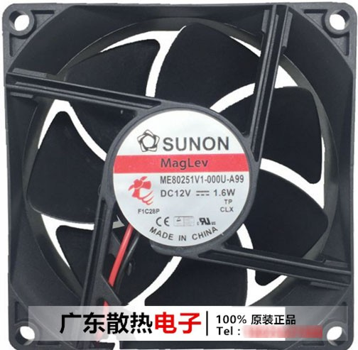 SUNON ME80251V1-000U-A999 12V 1.7W 2 Wires Cooling Fan