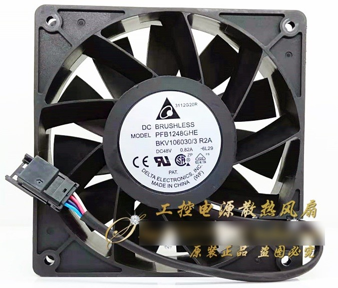 Delta PFB1248GHE 48V 0.82A 2wires Cooling Fan